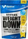 【ポイント】 KENTAI K1241 WEIGHT DOWN 1kg バナナ味 チャレンジダイエット ダイエットプロテイン 家トレ 健康体力研究所 ケンタイ ウェイトダウン ソイプロテイン 当店人気No.1 大豆プロテイン soy protein diet 減量 痩身 エムアシスト
