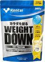 【ポイント】 KENTAI K1141 WEIGHT DOWN 350g バナナ味 ダイエットプロテイン 家トレ 健康体力研究所 ケンタイ ウェイトダウン ソイプロテイン チャレンジダイエット 大豆プロテイン soy protein 減量 痩身エムアシスト