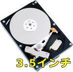 ToshibaDT01ACA2002TB3.5インチ内蔵ハードディスクSATA-3【バルク】