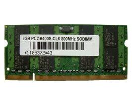 2GBPC2-6400SODIMM