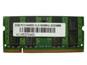 2GB PC2-6400 DDR2 800 200pin SODIMM PCメモリー D2/N800-2G互換品【相性保証付】