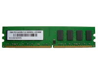 2GBPC26400DIMM