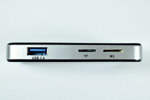 USB3.0対応マルチカードリーダーバスパワーケーブル着脱式