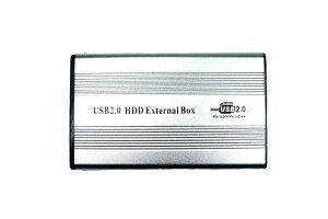 2.5インチハードディスクUSB2.0接続外付け用ケースIDEシルバー
