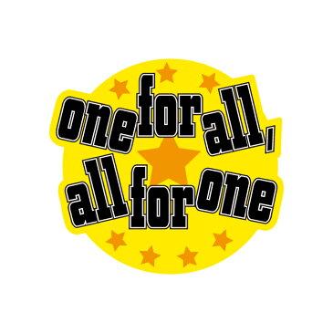 うちわデコレーション用応援メッセージステッカー【one for all,all for one】簡単ハンドメイドでスポーツ応援準備はバッチリ☆(※うちわは別売りです)