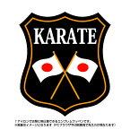 空手エンブレム(karate)日本国旗デザイン!世界大会や五輪、日本代表応援ワッペン