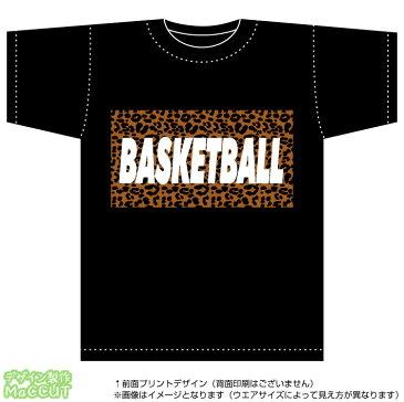ヒョウ柄バスケットボールTシャツ(豹柄・レオパード)