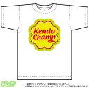 剣道チャンピオンTシャツ(DryT-shirt:白)