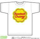 野球チャンピオンTシャツ(DryT-shirt:白)