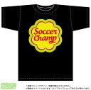 サッカーロゴTシャツ(SoccerChamp-T)綿100%T-shirt:黒