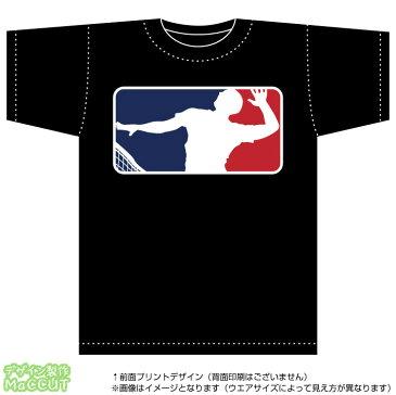 MLBロゴ風 バレーボールTシャツ(綿100%T-shirt:黒)