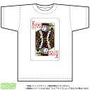 トランプ風スポーツキング 白Tシャツ【サッカー】