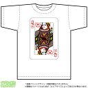トランプ風スポーツクイーン ホワイトTシャツ【サッカー】