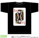 トランプ風スポーツキング 黒Tシャツ【サッカー】