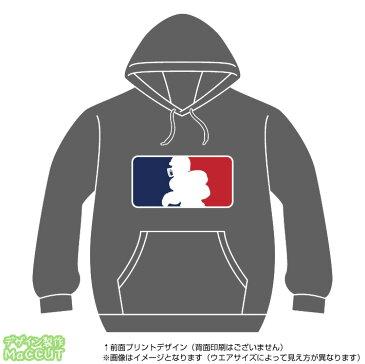 アメリカンフットボールパーカー(American football)MLBロゴ風プルオーバースウェット