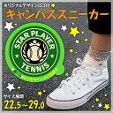 キャンバススニーカー【テニススタープレーヤーデザイン】靴の履...