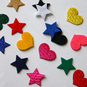 激安ワッペン刺繍調1.5cmサイズ 星(スター) カラー:白(アップリケ/アイロンシート/エンブレム/わっぺん/マーク)
