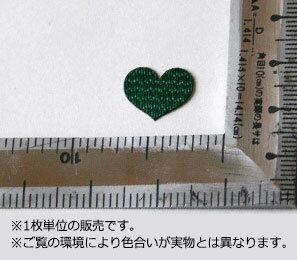 裁縫材料, ワッペン・アップリケ 1.5cm ()