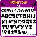 アルファベットワッペン(ホラー15cmサイズ)ハロウィンや学...