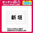 モルテン(molten) ゲームベストジュニア黄 2 GB0012-Y02