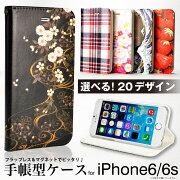 スマホケース スマート フラップ casepbiphone
