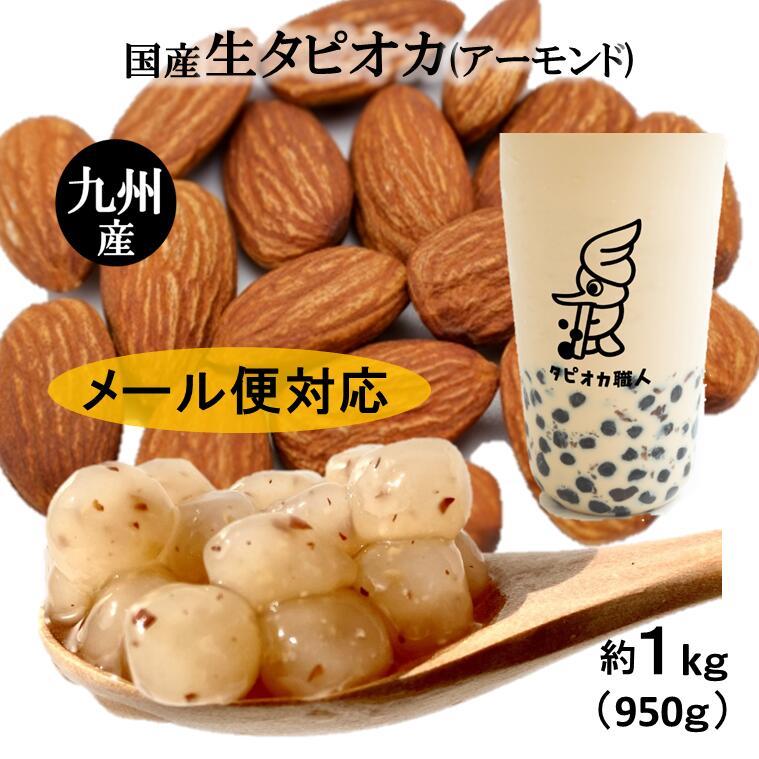 中華菓子, その他  1kg(950g)