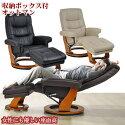 選べる3色高級牛本革(本皮)張り高耐久座面フラット感覚リクライニングチェアBM780座椅子1人掛け敬老の日ギフト北欧