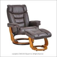 上質牛本革(本皮)張り高耐久座面フラット感覚リクライニングチェアワイドタイプRC9000ブラウン
