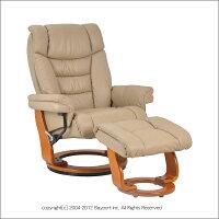 上質牛本革(本皮)張り高耐久座面フラット感覚リクライニングチェアワイドタイプRC9000カーキー