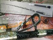 マダイスペシャルロッドRedMaster2950ss