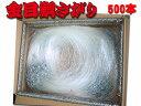 ハヤブサ(Hayabusa) 投げキスセット 立つ天秤 瞬速2本鈎 オモリ10号/鈎9号 レッド HA312