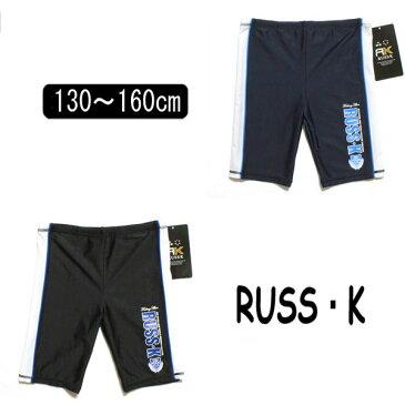 水着 男の子 RUSS-K ラスケイ スイムパンツ 771261 紺 黒 160cmのみになりました。 子供服 男の子 水着 子ども 子供 キッズ 水着 ジュニア 海パン ロング スイミングパンツ RUSS・K ラスケー yob1811