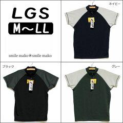 LGS ジップ付き半袖ラッシュガード MRG-09 ブラック グレー ネイビー M L LL メンズ 水着 大きいサイズあり ラッシュガード 【RCP】(s2m-6536) (s2m-6536)