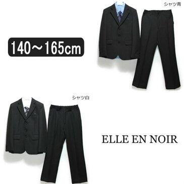 894f776d262eb 子供 スーツ 男の子 4601-5636 ELLE EN NOIR フォーマルスーツ 140cm 150cm 160cm 165cm