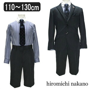 87af3011ea5f9 ヒロミチ ナカノ・ボーイズ フォーマルスーツ 110cm 120cm 130cm 05コン 16110 hiromichi nakano BOYS