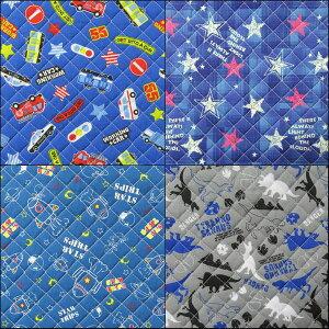 男の子鍵盤ハーモニカケースA車B星C宇宙D恐竜b0267子供男の子キルトキルトレッスンバッグレッスンバッグ鞄カバンバッグバック新学期準備青紺灰