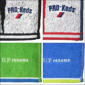男の子ブランドスポーツタオル約34×110cmAプロケッズ(黒)Bプロケッズ(紺)Cレノマ(緑)Dレノマ(青)k0351メール便は送料無料♪PRO-KedsU.Prenoma子供男の子女の子ジュニアキッズタオルコットン綿100%新学期準備