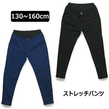 女の子 パンツ 66905 j5647 ストレッチパンツ 05黒 85紺 130cmのみになりました。 子供服 こども 女の子 長ズボン スキニーパンツ あったか yob1806