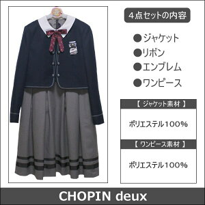 010bee50c0af4 ... ☆CHOPINdeux大きいサイズB体フォーマル卒業式スーツアンサンブル165Bcm紺1901-2500A ...