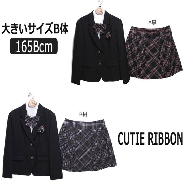 スーツ・カジュアルセットアップ, 礼服 1 B 165Bcm A B 6701-2590 CUTIE RIBBON zz915
