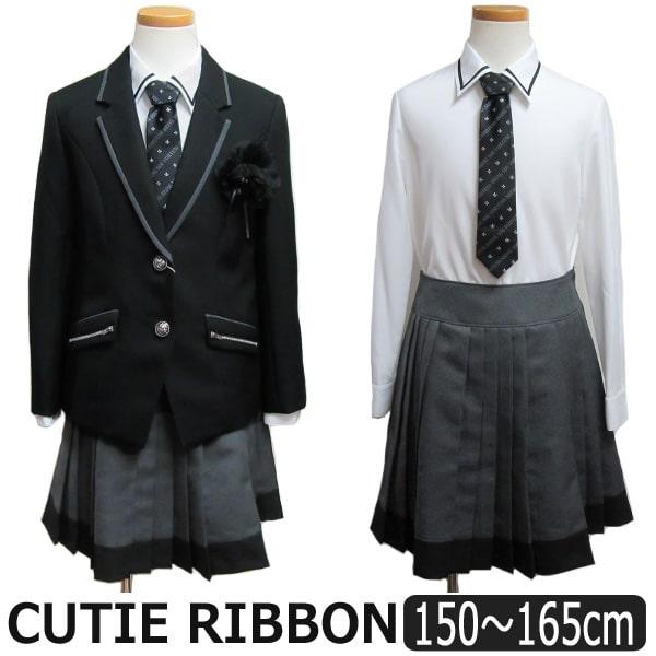 スーツ・カジュアルセットアップ, 礼服 1 150cm 160cm 165cm 6901-2593A CUTIE RIBBON zs910