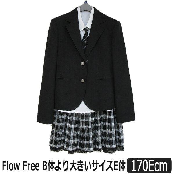 32ba789eb6be7 入卒スーツ 女の子. B体より大きいサイズE体 FlowFree フローフリー 卒業式フォーマルスーツ. 83200E 170Ecm サイズ  スタッフが計測した、平置き実寸値です。