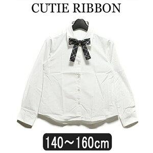 ブラウス シャツ 女の子 6473-2580 CUTIE RIBBON リボンタイ付 白 ブラ…