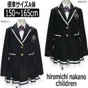 ★ ヒロミチ フォーマル 卒業式スーツ 150cm 160cm 165...
