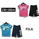 女の子 半袖 Tシャツ ハーフパンツ J6706 FILA ジャージ 上下セット 21ピンク 42ブルー 130cm 140cm 150cm 160cm フィラ 子供服 女の子…