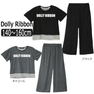 女の子DollyRibbon上下2点セット140cm150cm160cmブラックチャコール482026ドーリーリボン子供服ジュニアセットアップ上下セットトップスパンツ半袖Tシャツ半Tパンツ黒灰