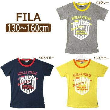 FILA 半袖Tシャツ 130cm 140cm 150cm 160cm 03グレー 13イエロー 45ネイビー J7331 j0680 フィラ 子供服 女の子 キッズ ジュニア 半袖 Tシャツ 半T 黄 灰 紺 e5r yob2102