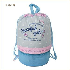 ボンサック型2層式プールバッグビーチバッグA桃×紫B水×青C白×紺b0467女の子子供バッグバックジュニアキッズスイミングバックプールバックビーチバック