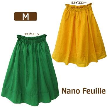 Nano Feuille スカート M 9号 52イエロー 72グリーン 257780 ナノフィーユ 婦人 女性 ボトムス フレアースカート 黄 緑 ra-k zx01