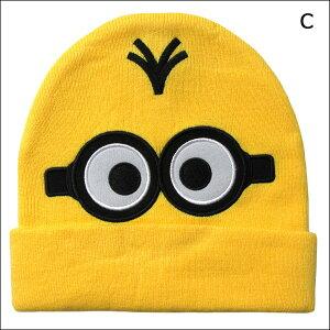 ミニオンニット帽ABCCFKC-01CFKC-02CFKC-03k0254キャラクターミニオンズMinionsレディース男の子女の子子供ジュニアフリース帽子ニットキャップニットぼうしあったかハロウィンクリスマス仮装コスプレイエロー黄2k5